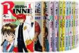 境界のRINNE コミック 1-20巻セット (少年サンデーコミックス)