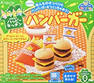Hamburger Popin' Cookin' kit DIY cand…
