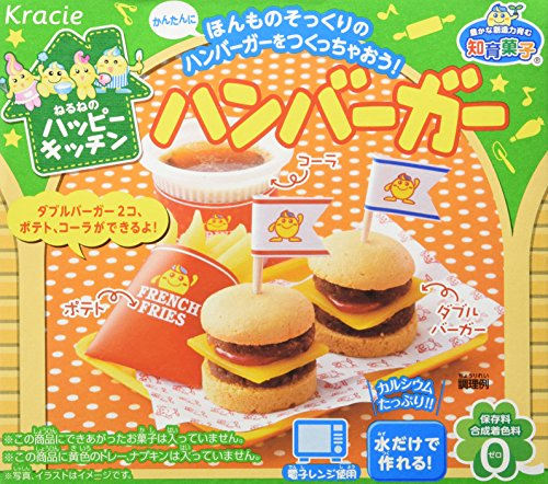 Hamburger Popin' Cookin' kit DIY candy by Kracie - 1