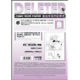 Deriita Manga paper A4 135kg Plain