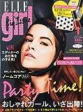 ELLE girl Big版 (エル・ガール) 2015年 1月号