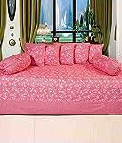 Hargunz Diwan-e-khas Cotton 8 Piece Diwan Set - Pink (dwn-ggl-pnk)