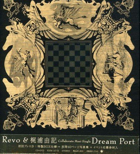 dream-port
