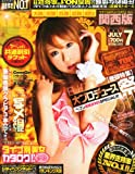 CityHeaven (シティヘブン) 関西版 2011年 07月号 [雑誌]