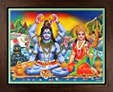 Lord Shiva with Parvati / Shree Shiva with Parvati / Shiv-Parvati Poster with Frame (Size: 11x8.5 inch framed)