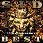 SID 10th Anniversary BEST(�߸ˤ��ꡣ)