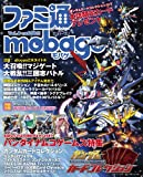 週刊ファミ通 2012年 10月18日号 増刊 ファミ通Mobage (モバゲー) Vol.8 [雑誌]