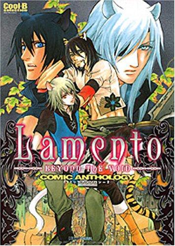Lamento-BEYOND THE VOIDコミックアンソロ (2) (ミッシィコミックス)
