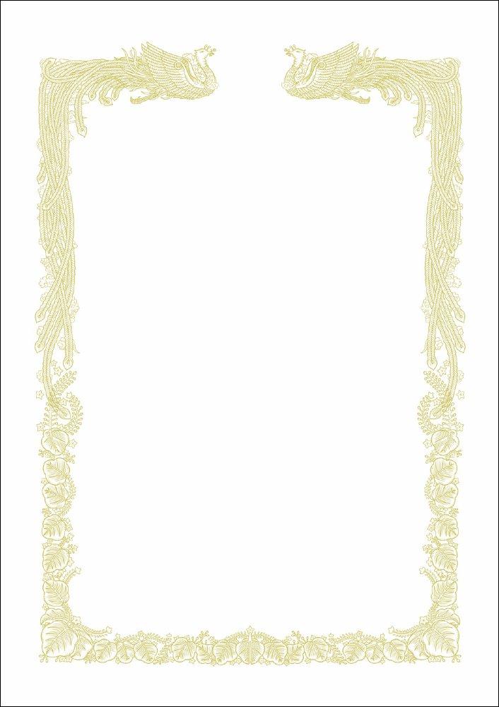 ppt 背景 背景图片 边框 模板 设计 相框 706_1000 竖版 竖屏
