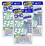 【セット品】DHC マルチミネラル 60日分 180粒 3袋セット
