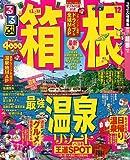 るるぶ箱根'12 (国内シリーズ)