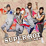 SUPER HOT(CD+DVD)(ltd.ed.) SUPER HOT