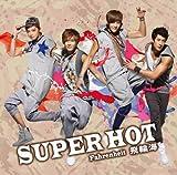 SUPER HOT 【初回限定盤】