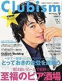 Clubism(クラビズム) 2015年 07 月号 [雑誌]