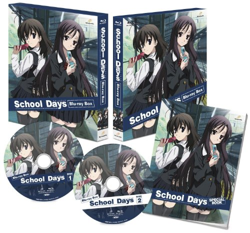 School Days Blu-ray BOX