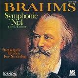 ブラームス:交響曲第4番