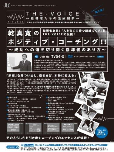TV03 都大路へ続く道 ~渡辺公二監督の駅伝教育~