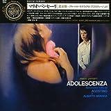Adolescenza (Jpn) (Rmst) by Mario Panseri (2010-02-24)