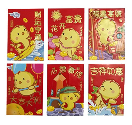 36-pcs-2017-chinese-new-year-red-envelopes-rooster-money-pocket-for-spring-festival-chick