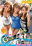 THE GAL NAN 20 [DVD]
