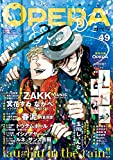 OPERA Vol.49 (EDGE COMIX)