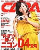CAPA (キャパ) 2012年 02月号 [雑誌]
