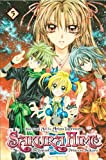 Arina Tanemura Sakura Hime 5 (Sakura Hime: The Legend of Princess Sakura)
