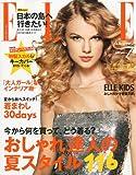 ELLE JAPON (エル・ジャポン) 2010年 07月号 [雑誌]