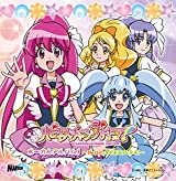 「ハピプリ」ボーカルアルバム&サントラ第2弾が11月発売