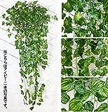 壁掛け 吊り 人工観葉植物 造花 インテリア いろいろ選べる 癒しのグリーン /V438S-1  (アイビー, 1本)