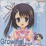 DRACU-RIOT!(ドラクリオット) キャラクターソング Vol.2「Growing!」 / 布良梓(CV:佐藤しずく)
