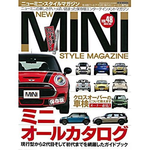 NEW MINI STYLE MAGAZINE (48)