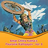 Amar Chitra Katha's Pauranik Kathaayen - Vol. 8 (Hindi) (Set of 4 books)
