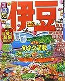るるぶ伊豆'15~'16 (国内シリーズ)