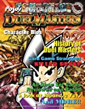 img - for Pojo's Guide to Duel Masters book / textbook / text book