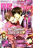 MAGAZINE BE×BOY (マガジンビーボーイ) 2008年 02月号 [雑誌]