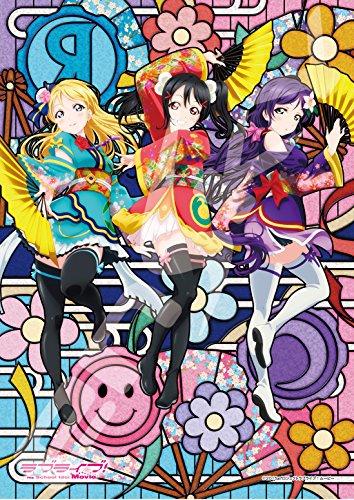 208ピース ジグソーパズル ラブライブ!  The School Idol Movie にこ・希・絵里 アートクリスタルジグソー(18.2x25.7cm)