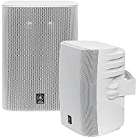 Yamaha NS-AW570WH All-Weather Speakers Pair (White)