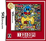 Pen 1 Grand Prix: Penguin no Mondai Special (Best Selection) [Japan Import]