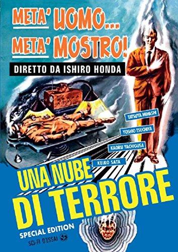 una-nube-di-terrore-special-edition