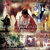 ZARD MUSIC VIDEO COLLECTION~25th ANNIVERSARY~ [DVD] - ZARD