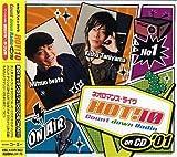 ネオロマンス ライヴHOT!10 Countdown Radioon CD#1