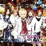 KISS YOU(B-TYPE)(DVD付)
