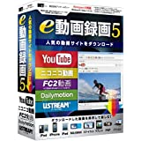e動画録画5