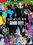 BugLug LIVE DVD��GOOD BYE�� (����������)()