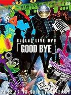 BugLug LIVE DVD「GOOD BYE」 (初回限定豪華盤)()