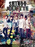 JULIETTE��SHINee