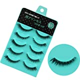 Scala 5 pairs/set 3D False Eyelashes Messy Cross Thick Natural Fake Eye Lashes Professional Makeup Tips Short False Eye Lashes (L-12) (Tamaño: L-12)