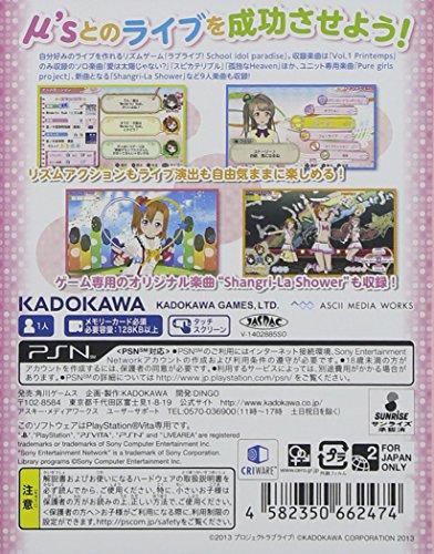 ラブライブ!  School idol paradise Vol.1 Printemps (通常版) 角川ゲームス
