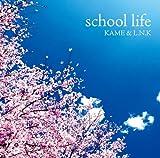 school life♪KAME & L.N.K